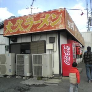 20080217.jpg