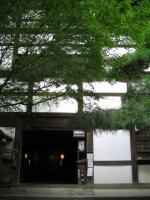竜安寺入り口