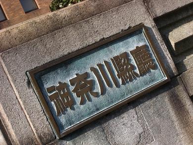 20070123191204.jpg