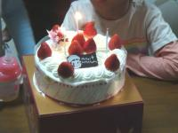 不○家のケーキ!