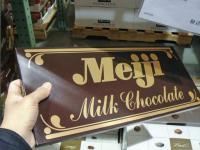 巨大チョコ