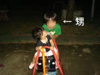 ツユは甥が大好き!