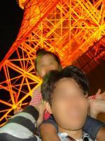 夫とツユと東京タワー