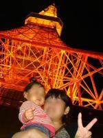 私とツユと東京タワー
