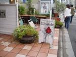 Cafe Restaurant Girasole