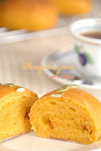 あんず入りかぼちゃパン