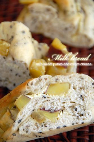 サツマイモとクリームチーズの牛乳パン