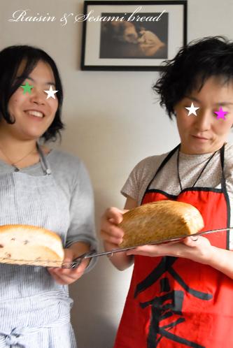 raisin bread & sesami bread