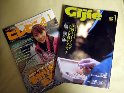 PC181221.jpg