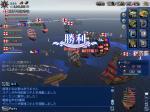 ポルトガルPK艦隊戦