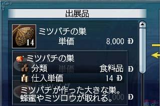 疑問(´・ω・`)??