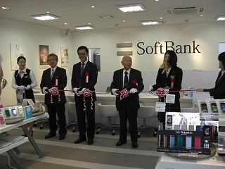 ソフトバンク鶴岡開店 016