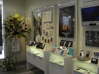 ソフトバンク鶴岡開店 022