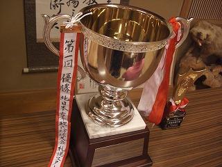 オールドボーイズ古希チーム優勝祝賀会 006