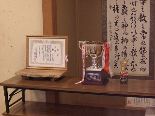 オールドボーイズ古希チーム優勝祝賀会 002