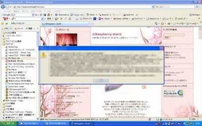 20070910164915.jpg