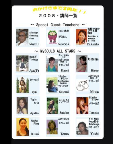 2nd Anniversary flyer(ichiran)