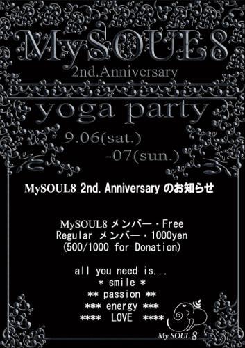 2nd Anniversary 表1