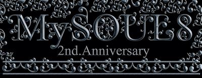 2nd-Anniversary-LOGO3.jpg