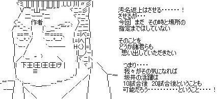 コピー ~ 20080213115303