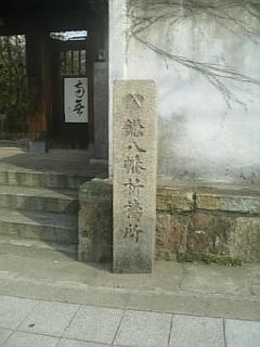 20070322123516