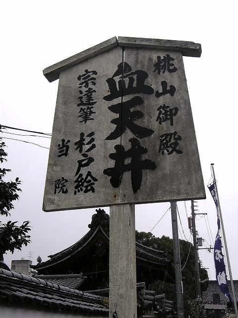 200803054.jpg