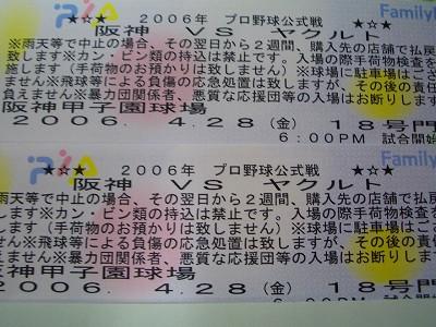 d-CIMG4213.jpg