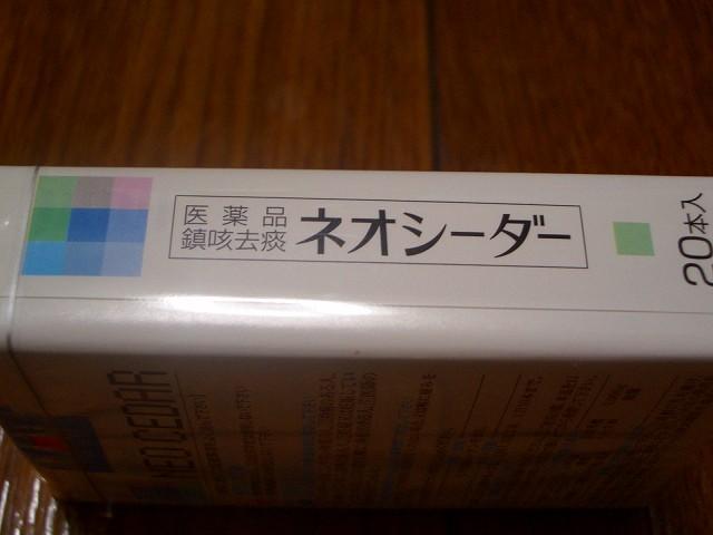 s-CIMG6844.jpg