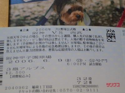 tsuyablog-CIMG4835.jpg