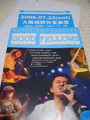 tsuyablog-CIMG4836.jpg