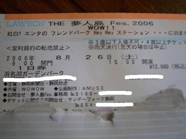 tsuyablog-CIMG6223.jpg