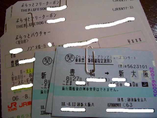tsuyablog-CIMG6224.jpg
