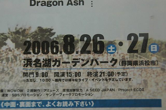 tsuyablog-DSC_1548.jpg
