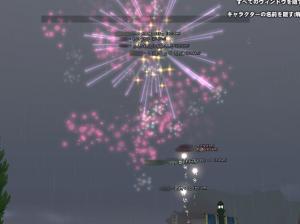 雨の中での花火。