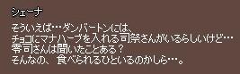 mabinogi_2007_02_14_017+.jpg