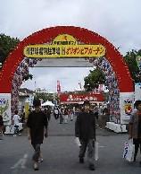 2006-1029-1048.jpg