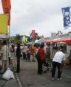 2006-1029-1103.jpg