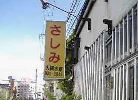 2006-1123-1434.jpg