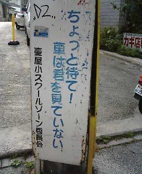 2007-0217-1653.jpg