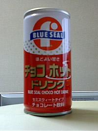 20080125092524.jpg