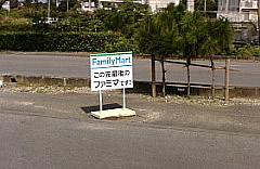 20080308124830.jpg