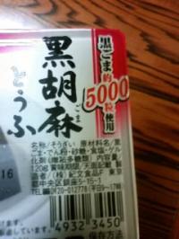 20080606194300
