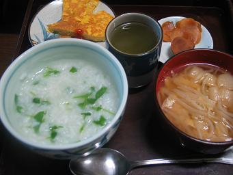 01-07 七草粥