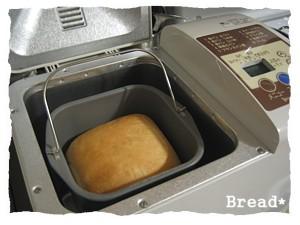 breadmachine.jpg