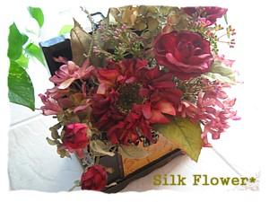 silkbox2.jpg
