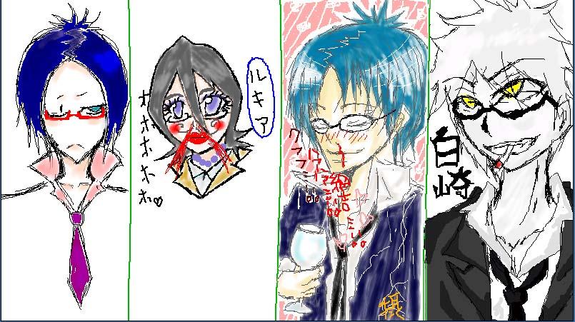 !!.etya^su-tsumegane.ukyosantakunite-001.jpg