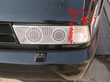 2006120201.jpg
