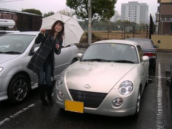 2006120901.jpg