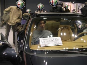 20070203010.jpg