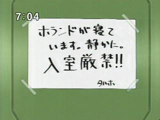 20051115164358.jpg